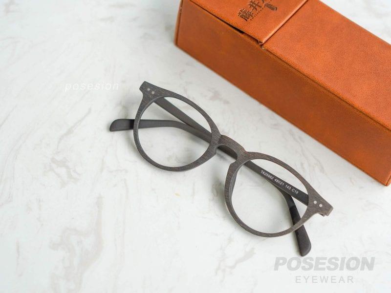 gọng kính gỗ handmade posesion emma